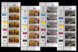 TRANSKEI, 1982, Mint Never Hinged Stamps In Control Blocks, MI 111-114, Umtata Municipality, X224 - Transkei