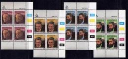 TRANSKEI, 1984, Mint Never Hinged Stamps In Control Blocks, MI 159-162, Heroes Of Medicines,  X231 - Transkei