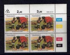TRANSKEI, 1985, Mint Never Hinged Stamps In Control Blocks, MI 167, Xhosa Culture,  X276 - Transkei