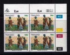 TRANSKEI, 1986, Mint Never Hinged Stamps In Control Blocks, MI 184, Xhosa Culture,  X277 - Transkei