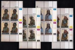 TRANSKEI, 1987, Mint Never Hinged Stamps In Control Blocks, MI 202-205,  Beadwork,  X241 - Transkei