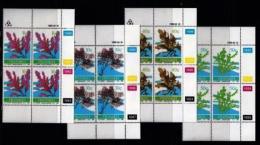 TRANSKEI, 1988, Mint Never Hinged Stamps In Control Blocks, MI 214-217,  Seaweed,  X244 - Transkei