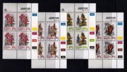 TRANSKEI, 1991, Mint Never Hinged Stamps In Control Blocks, MI  263-266,  Parasitic Plants,  X256 - Transkei