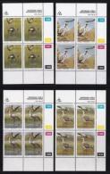 TRANSKEI, 1991, Mint Never Hinged Stamps In Control Blocks, MI  271-274,  Endangered Birds,  X258 - Transkei