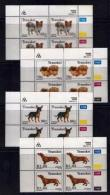 TRANSKEI, 1993, Mint Never Hinged Stamps In Control Blocks, MI  299-302,  Dogs,  X264 - Transkei