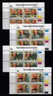 TRANSKEI, 1993, Mint Never Hinged Stamps In Control Blocks, MI  307-310,  Heroes Of Medicines,  X266 - Transkei