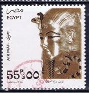 ET+ Ägypten 1993 Mi 1233 Tutanchamun - Egypt