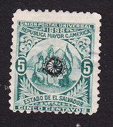 El Salvador, Scott #195, Mint No Gum, Allegory Of Central American Union Overprinted, Issued 1899 - El Salvador