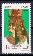 ET+ Ägypten 1997 Mi 1397 Mnh Nefertari - Égypte