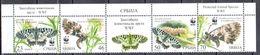 Serbia  2016  Butterflies  Schmetterlinge - Strip Of 4+ Label MNH (**) - Schmetterlinge