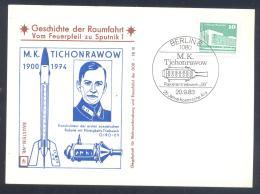 Germany DDR Card: Space Weltraum Espace: History Of Space Flights 40/50; M.k. Tichonrawow: GIRD 09; Rocket - FDC & Gedenkmarken