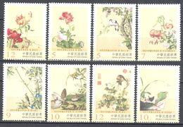 China Taiwan 2017 Chinese Painting -  Butterflies - MNH (**) - Schmetterlinge