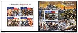 MALDIVES 2016 - World War II. M/S + S/S Official Issue - 2. Weltkrieg