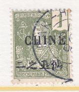 FRANCE  OFFICE IN CHINA  46  (o) - China (1894-1922)