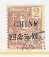 FRANCE  OFFICE IN CHINA  47  (o) - China (1894-1922)