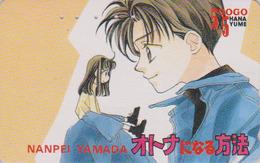 Télécarte Japon / 110-011 - MANGA - HANA TO YUME - Série 5x5 GOGO By NANPEI YAMADA - Japan Phonecard - 8874 - Stripverhalen