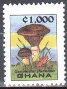 Ghana 2005/07  Definitive - Tourism - Mushrooms - Mi.3889 -  MNH (**) - Schmetterlinge