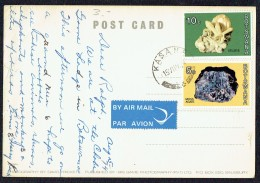 1974 Minerals 5 And 10 C. Value On  Postcard - Botswana (1966-...)
