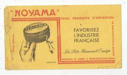 Buvard , NOYAMA , La Pâte Flammande OMIGA - Unclassified