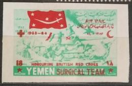 V26 - Yemen Kingdom ROYALIST 1964 SG R45 British Red Cross Surgical Team, IMPERFORATED, Scarce - Yemen