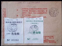 CHINA CHINE CINA 1993 SICHUANAN  NANCHONG 637000 TO LIAONING DANDO  COVER WITH  ADDED CHARGE LABEL   0.30 YUAN +0.40YUAN - Storia Postale