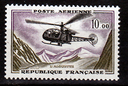 France PA  41 Hélicoptère Alouette  Neuf ** TB MNH Sin Charnela Cote 12 - Posta Aerea
