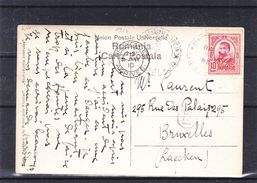 Roumanie - Carte Postale De 1910 - Oblitération Bleue - Cachet De Mehedinti - Exp Vers Bruxelles - 1881-1918: Charles I