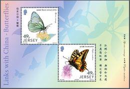 Jersey 2017 MS   MNH Links With China: Butterflies Papillions Butterfly Papillion - Farfalle