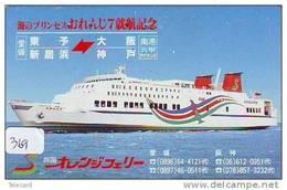 Télécarte Ship (369) Bateau - Schiff - Schip - Boot - Barco - Phonecard Japon Japan - Schiffe