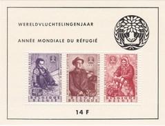 BL35 - Belgique - COB Bloc N°32 ** (Neuf - Ongebruikt) - Belgien