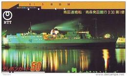 Télécarte JAPON * BATEAU * PHONECARD JAPAN * SHIP (1436) TK * FRONTBAR  110-2068 * SCHIFF * Schip - Boot - Barco - Schiffe