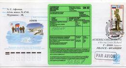 RUSSIE---Lettre De RUSSIE  Pour La France (Auxerre-89)-timbre Seul Sur Lettre Illustrée--formule CN22 (Douane) - 1992-.... Fédération