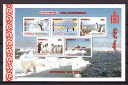 Mongolia, 1997, Greenpeace, Penguin 4v M/s, Mint **, Mi 2678/82 - Mongolei
