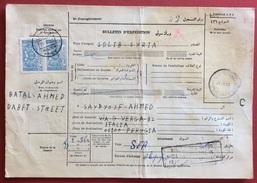 IDLIB  SYRIA SIRIA 15/4/69  BOLLETTINO PACCHI PER PERUGIA + GENOVA PORTO SDOGANAMENTO IN DATA 7/6/69 Dopo Quasi Due Mesi - Argentina