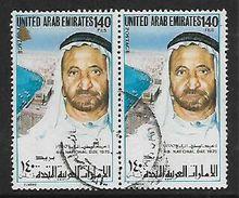 UAE 1975, 4th National Day, 140 Fils , Pair C.d.s Used, - Verenigde Arabische Emiraten
