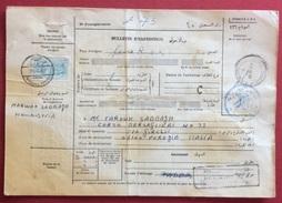 HAMA  SYRIA SIRIA 30/3/69  BOLLETTINO PACCHI PER PERUGIA + GENOVA PORTO SDOGANAMENTO IN DATA 7/6/69 Dopo OLTRE Due Mesi - Argentina