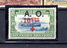 1918   Croix-Rouge, 36 / 43 *+ 44**, Cote 355 €, - 1916-22: Neufs