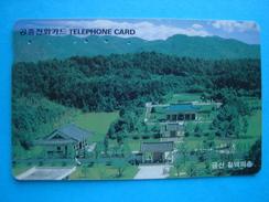 KOREA USED CARDS  LANDSCAPES BELL - Korea, South