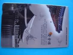 KOREA USED CARDS  LANDSCAPES BULDING 10000 - Korea, South
