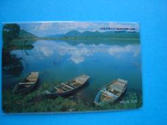 KOREA USED CARDS  LANDSCAPES BOAT 10000 - Korea, South