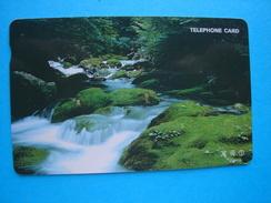 KOREA USED CARDS  LANDSCAPES BULDING - Korea, South