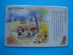 KOREA USED CARDS DISNEY COMICS - Korea, South