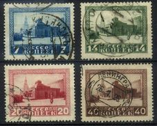 USSR 1925 Michel 292A-295A First Anniversary Of Lenin's Death Used - 1923-1991 USSR