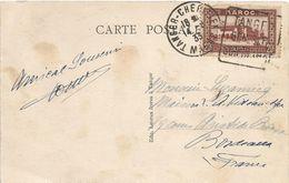 Maroc Morocco 1933 Tanger Cherifien Daguin 'Tanger/ Son Site/ Son Climat' Viewcard - Marokko (1891-1956)