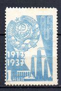 Viñeta Politica Nº 631/1684  As. 1 Pta - Viñetas De La Guerra Civil