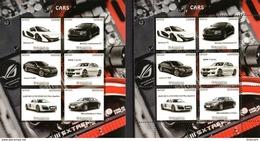 UGANDA  Block Gezähnt + Ungezähnt BMW AUDI Mercedes **/MNH - Cars