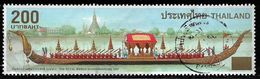 Thailand 1997 The Royal Barge Suphannahong 200 Baht Transport Boat Used Stamp # AR:136 - Ships