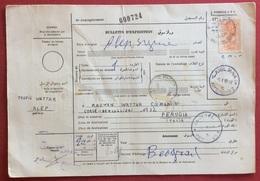 ALEP ALEPPO  SYRIE 26/12/67  BOLLETTINO PACCHI PER  PERUGIA : ANNULLI LUBIANA 5/1/68 + PERUGIA  17/1/68 - Siria