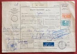 ALEP ALEPPO  SYRIE 3/4/76  BOLLETTINO PACCHI PAR AVION PER  PERUGIA + FIUMICINO AEROPORTO 8/4/76 - Siria