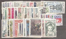 L'année 1962 Complète Neuve Luxe - France